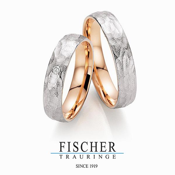 fischer_trauringe_trauringe